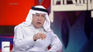 الكاتب تركي الحمد: سيناريو اختفاء