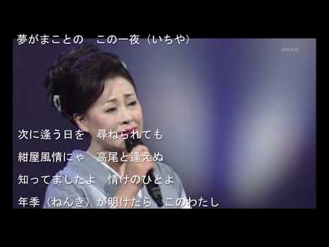 紺屋高尾(こうやたかお)/真木柚布子Cover:sasaki