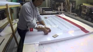 видео Как выбрать материал для широкоформатной печати