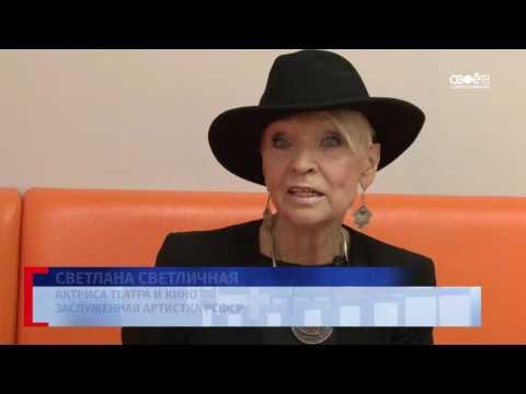 2016 10 18 Актуальное интервью выпуск 82 светлана светличная