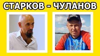 Ловля на джиг | Семинар Андрея Старкова и Андрея Чуланова по джиговой ловле | FishingSib видео