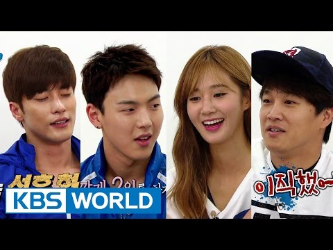 Cool Kiz on the Block | 우리동네 예체능 - [Top Coaches and the First Training