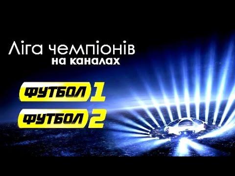 Пакет футбол hd футбол 1hd, 2hd, 3hd. Oll Tv Pokazhet Futbol 1 2 I Ves Futbol Live Youtube