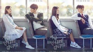 فيلم الكوري رومانسي .Be.With.You كامل مترجم عربي بجودة عالية#كوريا #مسلسلات_كورية #خيال #رومانسية