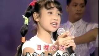 1995 一帆風順 方順吉+方婉真