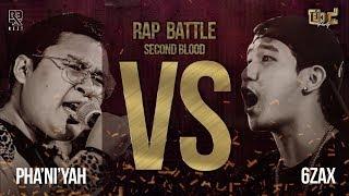 [EP.38] PHA'NI'YAH VS 6ZAX - Second Blood - โย่ว Party 4 Elements by REZT