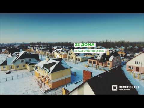 Бакатино — коттеджный поселок в г. Краснослободск