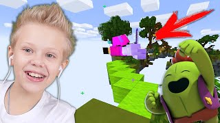 Flying Cheater in Bed Wars! Nubik Plays on Hypixel Minecraft
