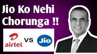 Airtel new 419 Rupees plan | Airtel का बड़ा धमाका | jio se Takkar