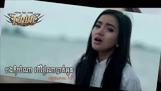 Tổng hợp Nhạc Trẻ khmer buồn hay nhất (បើស្រលាញ់ម្ដេចទុកអូនចោល)