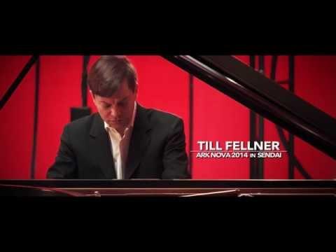 2014 ARK NOVA | Till Fellner ティル・フェルナー ピアノ・リサイタル