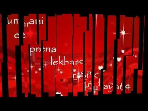 priyathama nevachata song with lyrics