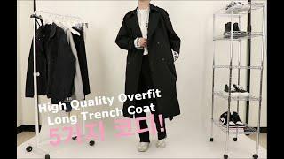 봄트렌치코트' High Quality Overf…