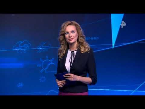 Погода сегодня, завтра, видео прогноз погоды на 18.10.2019 в России