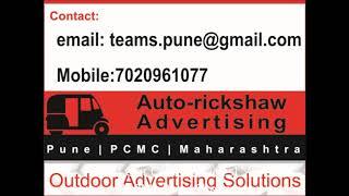 PUNE AUTO -RICKSHAW ADS