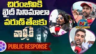 Valmiki Public Response   Varun Tej   Pooja Hedge   Harish Shankar   NTV Entertainment