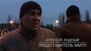 В мариуполе прошла акция против блокады Россий Азовского моря