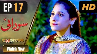 Pakistani Drama | Sodai - Episode 17 | Express Entertainment Dramas | Hina Altaf, Asad Siddiqui