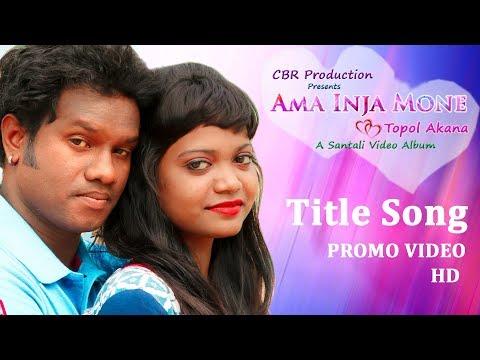 Title Song of  Santali Album  Ama Inja Mone Topol Akana  New Santali Album 2018