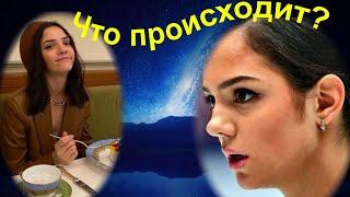 ЧТО ПРОИСХОДИТ с Медведевой Она опять пропустит Кубок России
