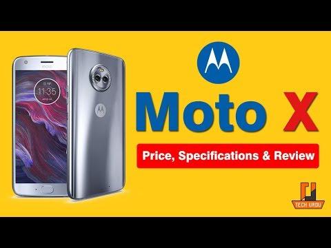 Motorola Moto x4 Price in Pakistan | Full Specifications & Review