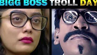 BIGG BOSS day 4 troll | TODAY TRENDING | BIGG BOSS 3 TAMIL