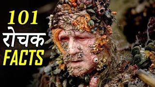 Most Amazing Facts In Hindi - 101 दिमाग हिला देने वाले रोचक तथ्य | Seriously Strange