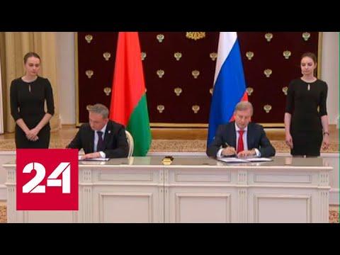 Подписано 3-летнее соглашение о перегрузке белорусских нефтепродуктов через Россию - Россия 24 