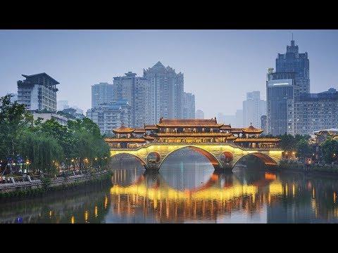 chengdu 2017 Anshun Bridge Shangrila Hotel
