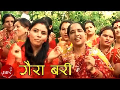 Haridevi Koirala's 2072/73 Teej Hit Song   Gaira Bari