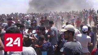 Смотреть видео США пересекли красную черту: перенос посольства в Иерусалим обсудит Совбез ООН - Россия 24 онлайн
