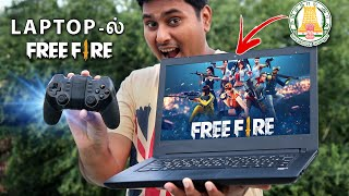 Government Laptop-இல் FREE FIRE| How to play free fire in laptop in Tamil | Top 10 Tamil