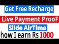 Get Unlimited Free Recharge Using Slide Airtime NEW Trick 2017