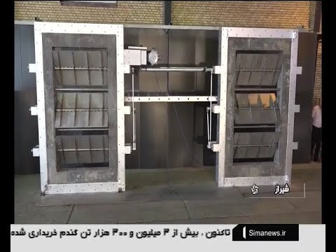 Iran made Reformer Damper Petrochemical industry, Shiraz county ساخت دمپر ريفورمر صنعت پتروشيمي
