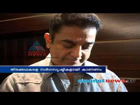 Kamal hassan at Dubai book fair -Gulf News 15-11-13