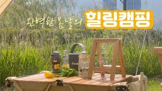 낮에는 유채꽃밭밤에는 시티뷰 캠핑장 ㅣ 부산 대저캠핑장…