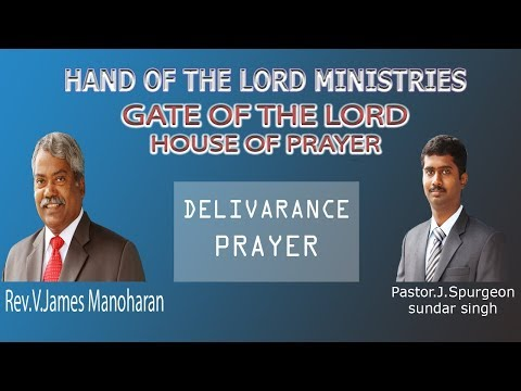 Hand of The Lord -March 9 2018 Deliverance Prayer Part 1