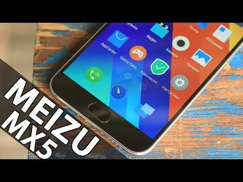 Meizu MX5 подробный обзор от FERUMM.COM. Лучший обзор Meizu MX5. Минусы, достоинства, особенности
