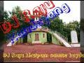DJ Raju nagpuri some mx Mp3