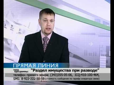 Помощь юриста в Екатеринбурге