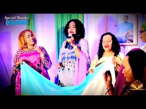 ILHAN XARAGO 2017 HEES CUSUB DJIBOUTI OFFICIAL VIDEO