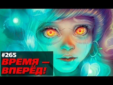 Россия построит подводный