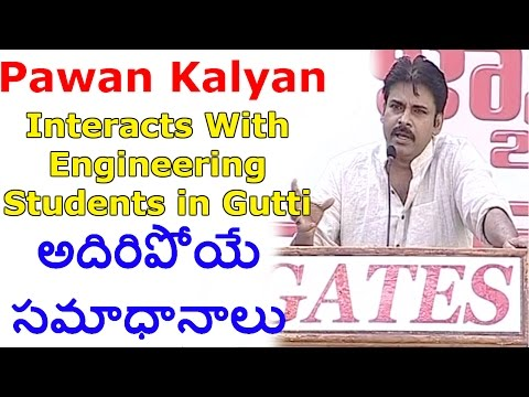 Pawan Kalyan Interacts with Engineering Students Of GATES In Gooty | Full Speech | HMTV