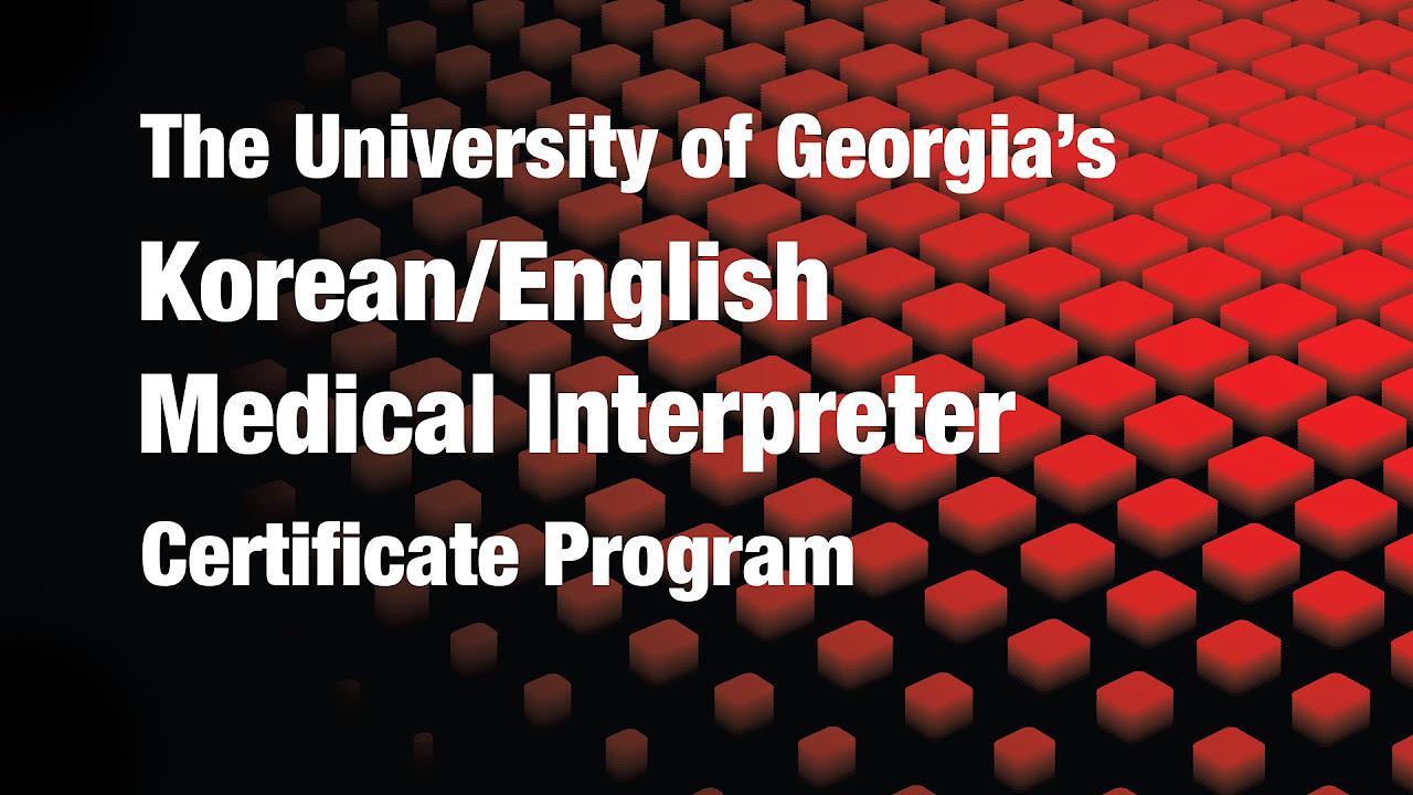 Korean/English Medical Interpreter Certificate from the University ...