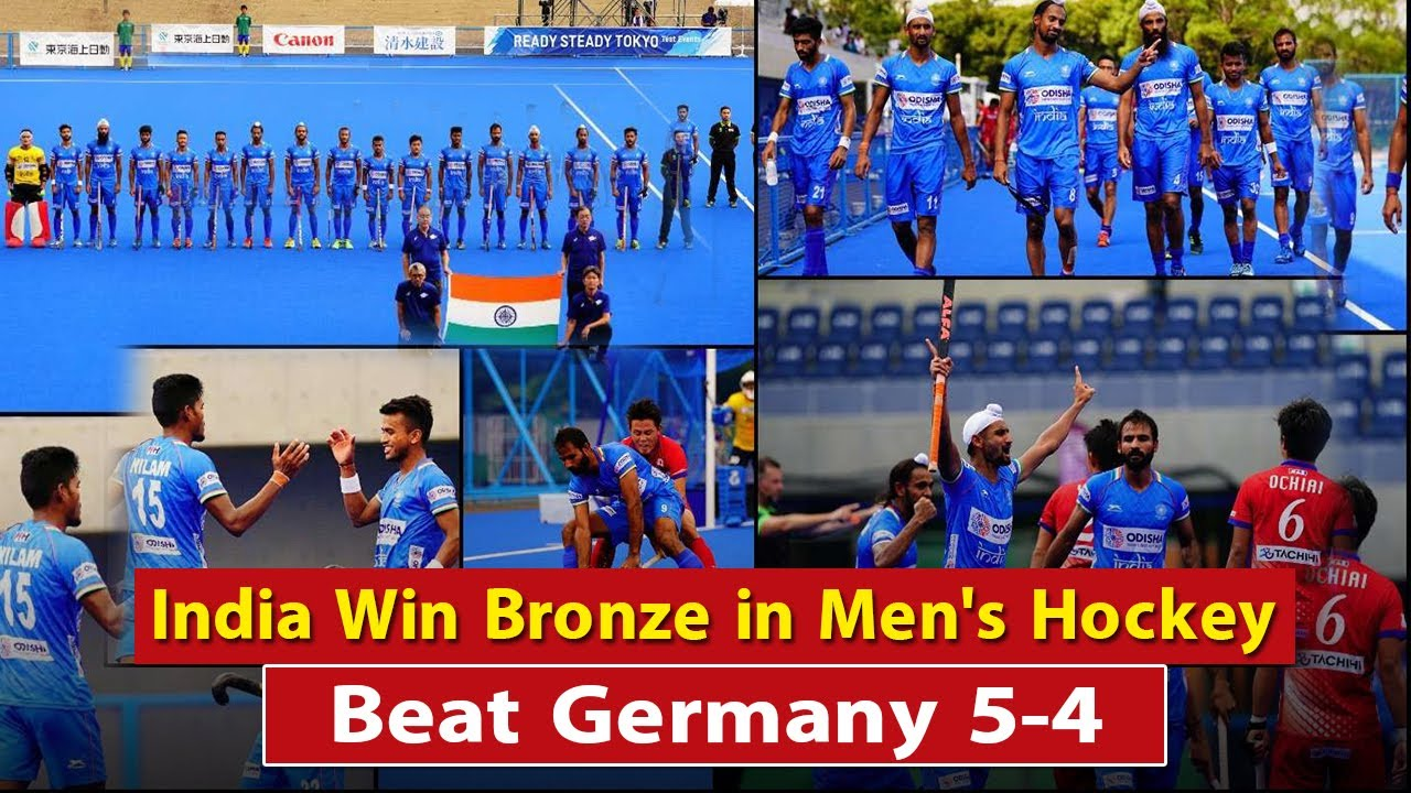 Hockey: India men beat Germany to win bronze, first Olympic medal ...