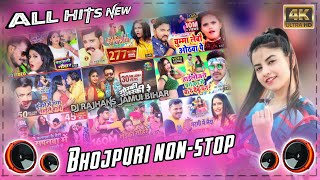 All New Hits Bhojpuri Non-Stop Mix 2021 Dj Rajhans Jamui
