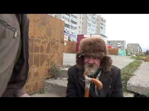 Нижегородская область -