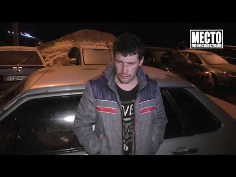 Таблетки Антиполицай не помогли пьяному на 99, ул  Урицкого  Место происшествия 04 04 2019