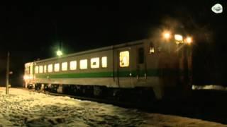 さようなら「旧白滝駅」最終列車出発 2016-3-25