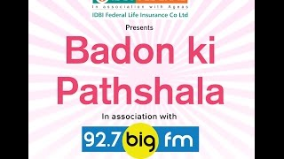Badon Ki Pathshala with Raveena Tandon | ParentingTips